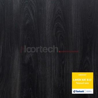 Tarkett LAMIN'ART 832 Черный шик