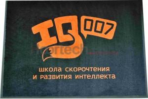 Ковер с печатным логотипом 85 см.