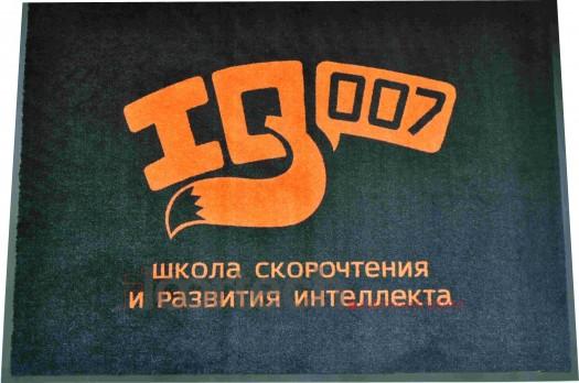 Ковер с логотипом