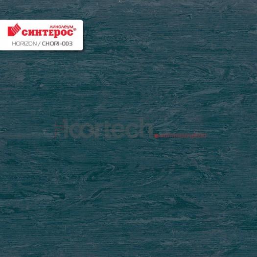 СИНТЕРОС HORIZON CHORI-003